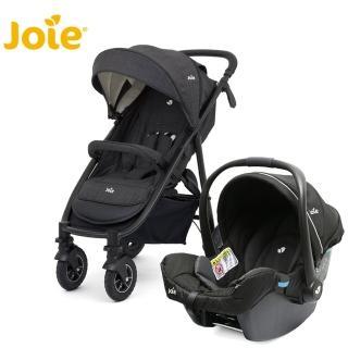 【Joie】mytrax 豪華二合一手推車+嬰兒提籃汽座