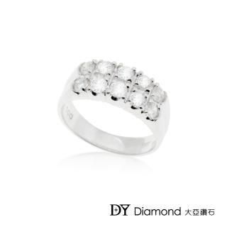 【DY Diamond 大亞鑽石】18K金 時尚雙排鑽石線戒