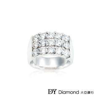 【DY Diamond 大亞鑽石】18K金 時尚三排鑽石線戒