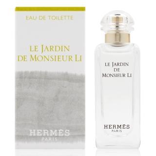 【Hermes 愛馬仕】李先生的花園中性淡香水7.5ml(網路熱賣中)