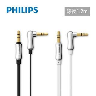 【Philips 飛利浦】DLC2402 車用雙AUX音源傳輸線 時尚拋光 3.5mm 銀接頭(線長1.2m)
