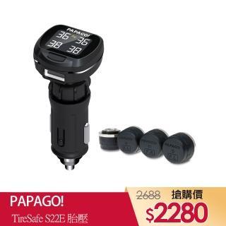【PAPAGO!】TireSafe S22E 獨立型胎外式胎壓偵測器(胎外式 -兩年保固)