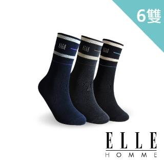 【ELLE HOMME】經典條紋寬口紳士襪-6入組(寬口襪)