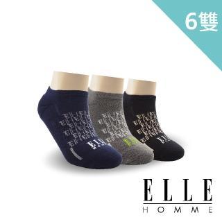 【ELLE HOMME】織花氣墊運動襪-買3件送3件組(運動襪)