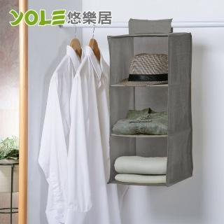 【YOLE 悠樂居】水洗棉麻三格衣櫃收納掛袋-2入