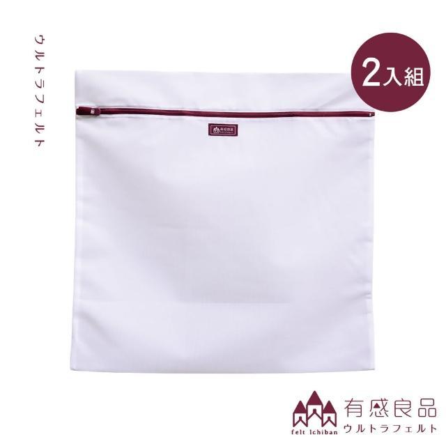 【有感良品】角型洗衣袋-60×60CM極細款(兩入組)/