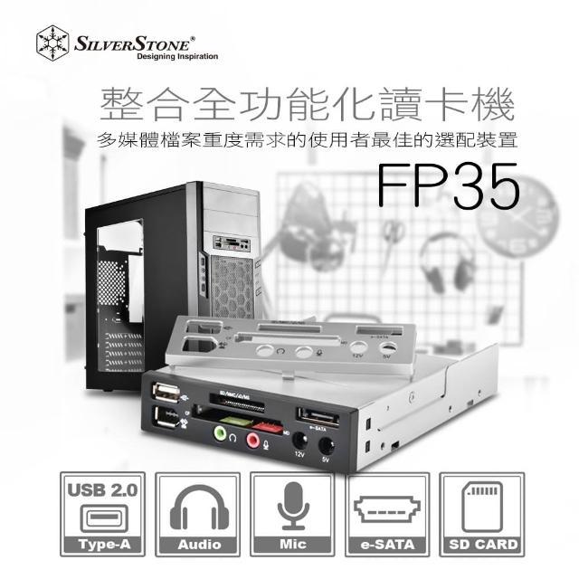 【SilverStone銀欣】3.5吋內接式讀卡機_SST-FP35(擴充槽裝置_FP35)/