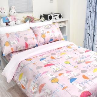 【Fotex芙特斯】兔兔嘉年華粉紅-雙人5尺床包組 含二件成人枕套(100%精梳棉床包組)