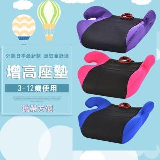 【媽咪愛你】兒童汽車增高坐墊/安全帶增高坐墊/