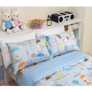 【Fotex芙特斯】兔兔嘉年華粉藍-雙人棉被套6x7尺(100%精梳棉棉被套)