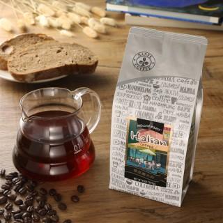 【NANFE 南菲咖啡】極品義大利咖啡 半磅 227g 1包(精品莊園-鮮烘焙)