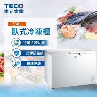 【TECO 東元】★送康寧餐盤組★ 330公升上掀式單門冷凍櫃(RL3517W)