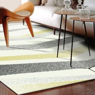 【范登伯格】SEVILLA 幾合色塊進口地毯-黃光(120x170cm)