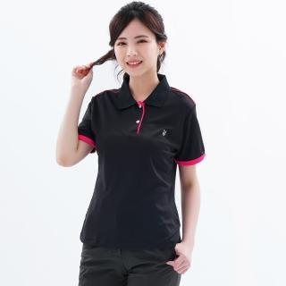 【遊遍天下】MIT女款吸濕排汗抗UV機能POLO衫S101黑(M-3L)