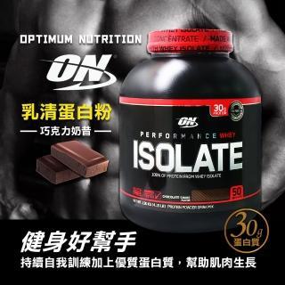 【ON ISOLATE】乳清蛋白營養補充粉-巧克力奶昔口味(1900g)