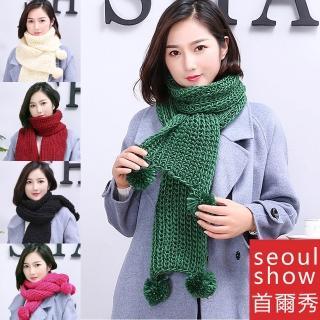 【Seoul Show首爾秀】韓版加厚馬海毛棒針毛球圍巾(男女情侶款)