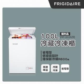 【Frigidaire 富及第】★7/1-7/31開館慶登記送紅利金★100L 商用等級冷藏冷凍櫃(FRT-1011KZR 福利品)