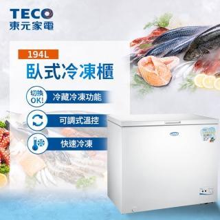 【TECO 東元】★送康寧餐盤組★ 194公升 上掀式單門冷凍櫃(RL2017W)