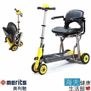 【海夫健康生活館】國睦美利馳醫療用電動代步車 Merits 鋰電池 電動車 電動輪椅(Y2 S542)
