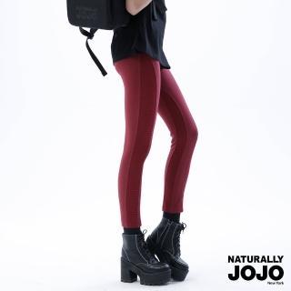 【NATURALLY JOJO】羅紋側剪接貼身褲(紅)