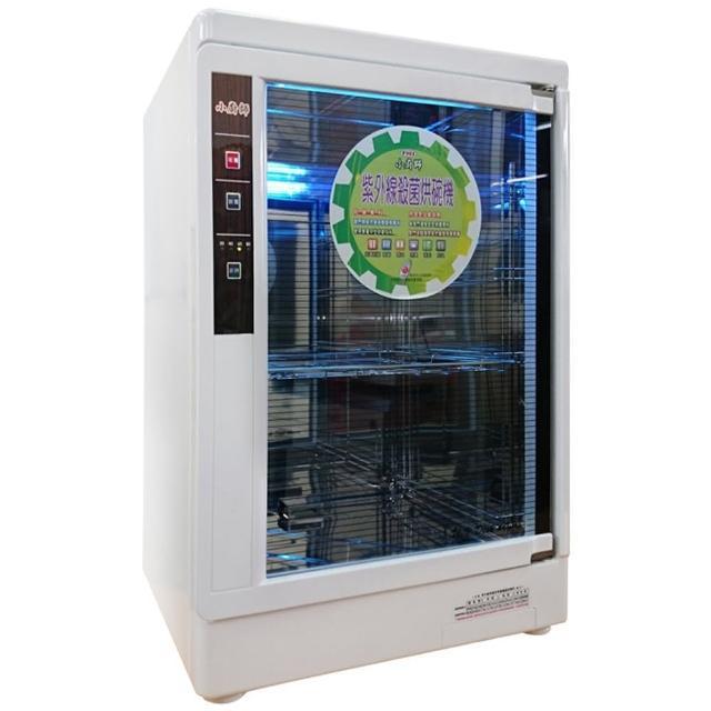 【小廚師】四層紫外線殺菌烘碗機(TF-900)