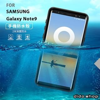 【Didoshop】三星 Note9 6.4吋 全防水手機殼 手機保護套(WP063)