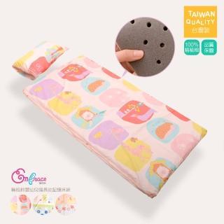 【Embrace 英柏絲】精梳棉 嬰幼兒備長炭 記憶床墊含枕60x120cm-蘋果樹幼稚園 午睡 嬰兒床(60x120cm-蘋果樹)