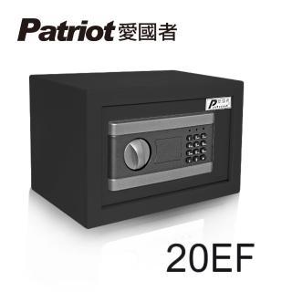 【愛國者】迷你電子密碼型保險箱20EF(緊急情況可手動鑰匙開門)
