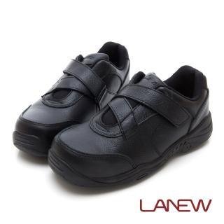 【La new】安底系列 鋼頭安全鞋(男30240102)