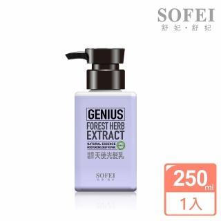 【SOFEI 舒妃】型色家 神奇植萃天使光髮乳(250ML)