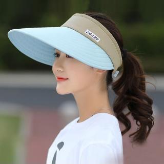 【活力揚邑】寬大帽檐防曬可捲收抗UV空頂遮陽帽(淺藍)