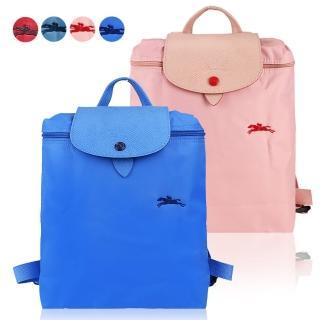 【LONGCHAMP】Le Pliage Collection摺疊後背包(4色選)