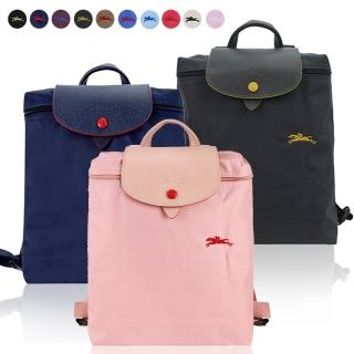 【LONGCHAMP】Le Pliage Collection摺疊後背包(多色選)