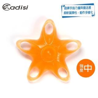 【ADISI】星星複合式手指握力器 AS18070(健身、手指肌力、手力訓練、復健)