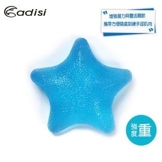 【ADISI】星星造型果凍手握球 AS18071(健身、手指肌力、手力訓練、復健)