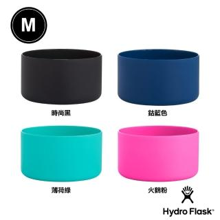 【Hydro Flask】32oz/946ml M號 防滑瓶套(四色)