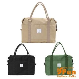 【iSPurple】簡約帆布*手提肩背加大防水旅行袋/3色可選