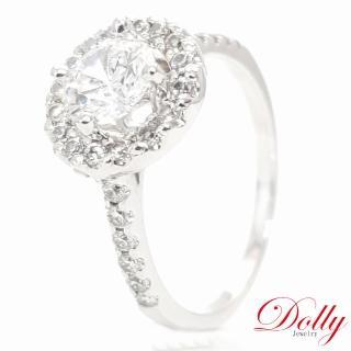 【DOLLY】永恆 晶鑽銀飾戒指