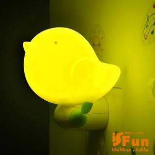 【iSFun】床頭文鳥*DIY壁貼光控小夜燈/3色可選