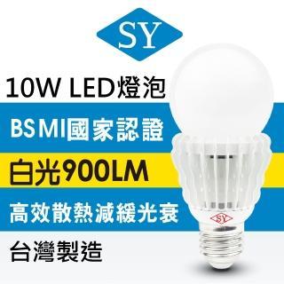 【SY 聲億科技】超廣角 LED 10W 燈泡 24入(CNS認證版)