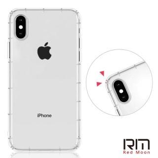 【RedMoon】APPLE iPhone XS Max 防摔透明TPU手機軟殼