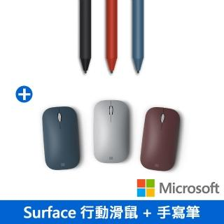 【Microsoft 微軟】Surface 行動滑鼠+New Surface 手寫筆