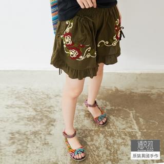 【*katieQ異國風】荷葉裙擺繡花短褲-F(綠)