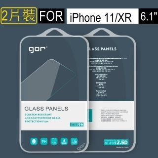【GOR】蘋果Apple iPhone XR 鋼化玻璃保護貼9H(2片裝)