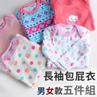 【Baby童衣】5件組長袖包屁衣不挑款 82059(共2色)