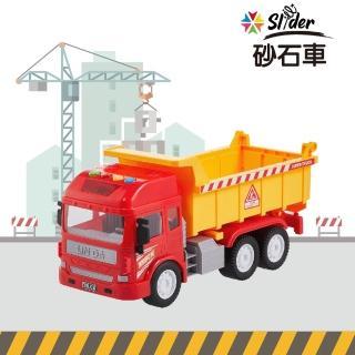 【Slider】聲光磨輪工程車(砂石車)