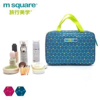 【M Square】商旅系列Ⅱ懸掛式化妝包-雙開式