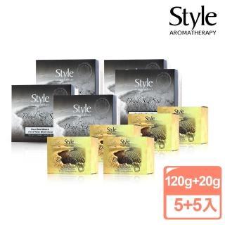 【style以色列】以色列死海黃金鑽石手工皂組(5+5)