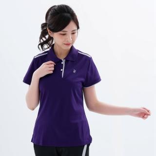 【遊遍天下】MIT女款吸濕排汗抗UV機能POLO衫GS10033(M-3L)