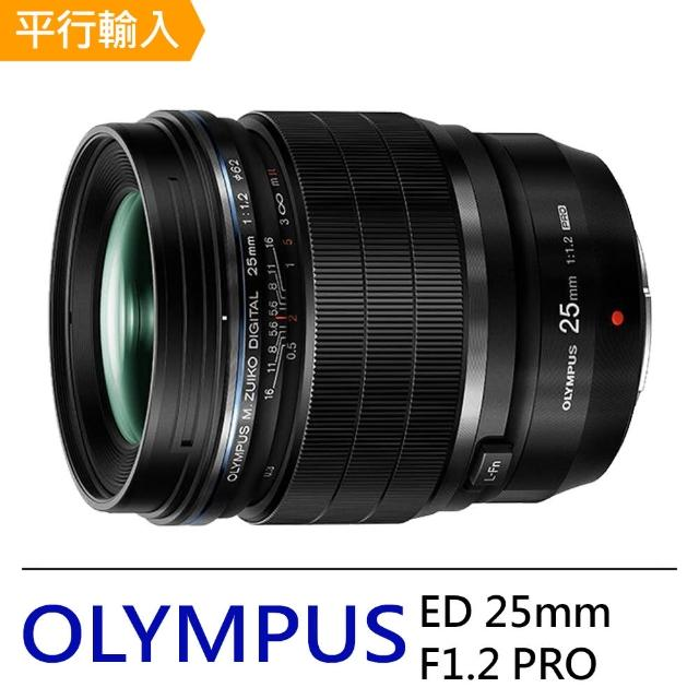 【OLYMPUS】M.ZUIKO DIGITAL ED 25mm F1.2 PRO 標準至中距定焦鏡頭(平行輸入)